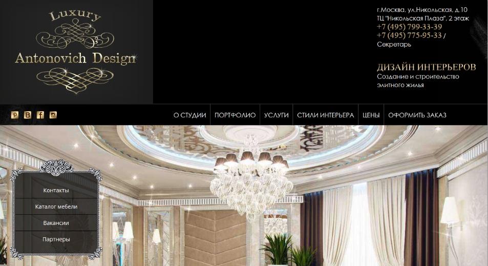 antonovich-design
